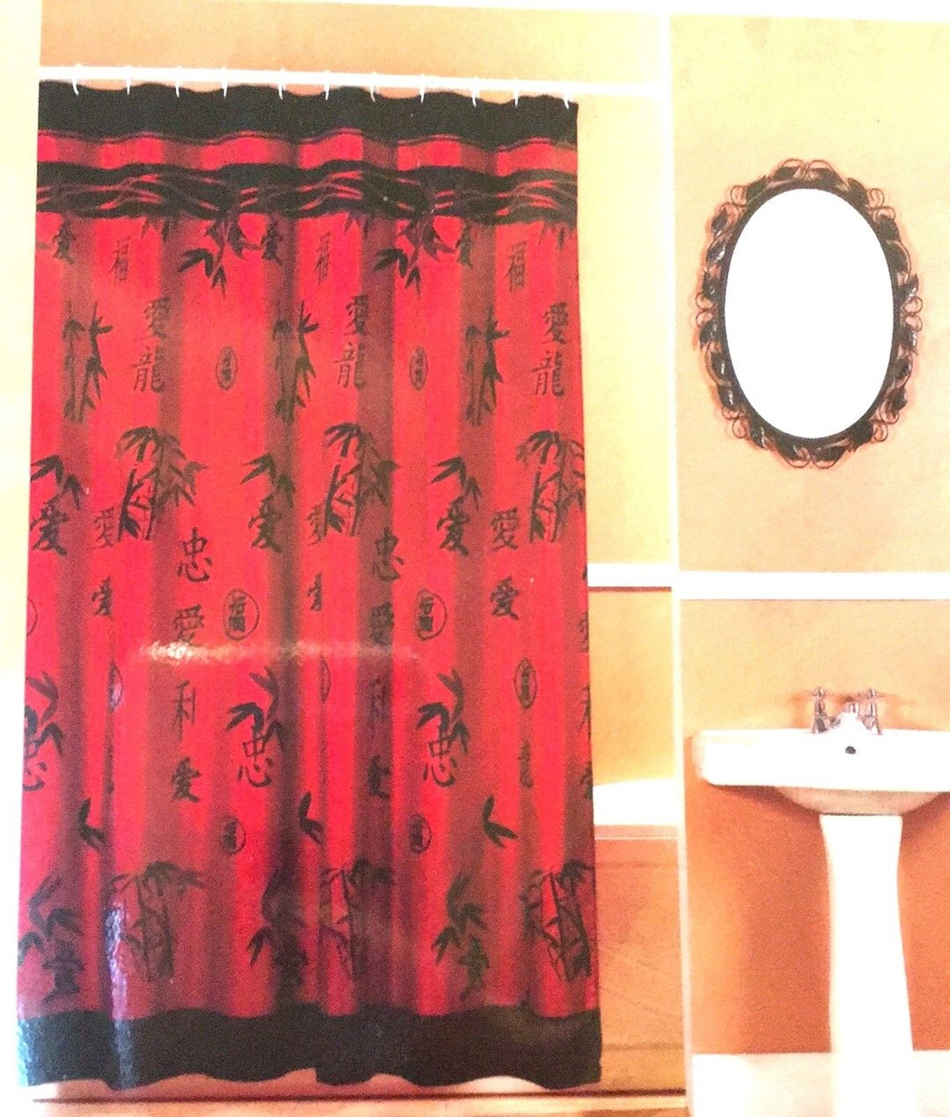 Stunning Ideas Oriental Shower Curtain Sweet Inspiration Foter throughout dimensions 1361 X 1600
